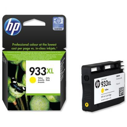 "HP 933XL didelės talpos geltono (Yellow) ""OfficeJet"" rašalo kasetė"